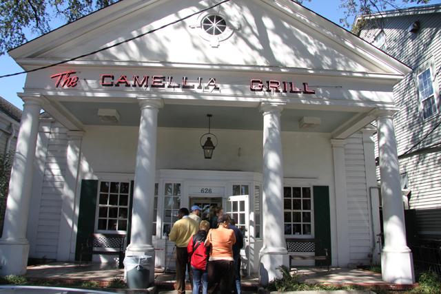 Très Camellia Grill | New Orleans | Restaurant NS75