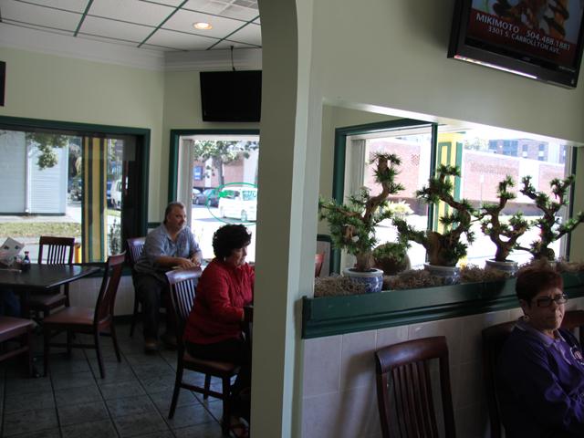August Moon Chinese Restaurant Prytania Street New Orleans La