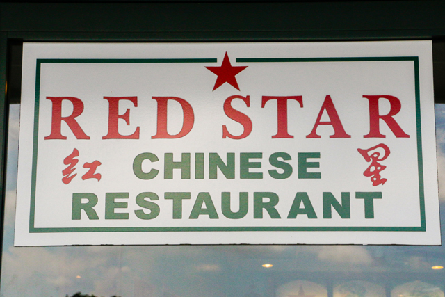red star new orleans