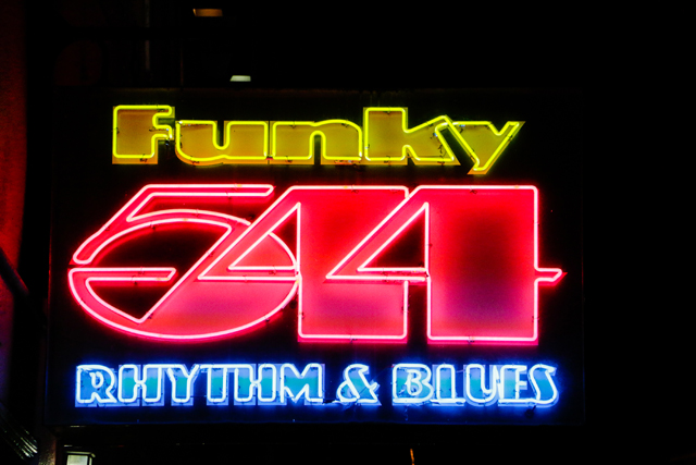funky 544 new orleans la