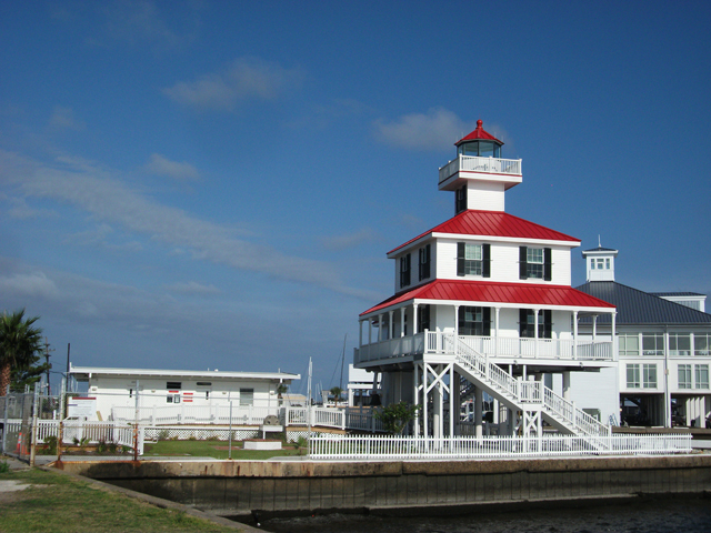 New Orleans Hotels >> The New Canal Lighthouse   New Orleans   Attraction