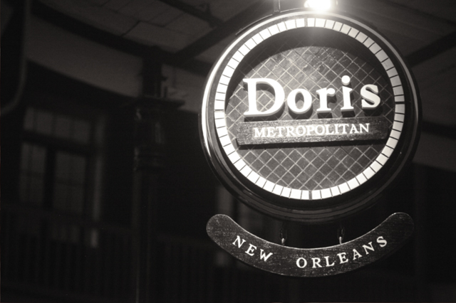 Hotels In New Orleans >> Doris Metropolitan | New Orleans | Restaurant