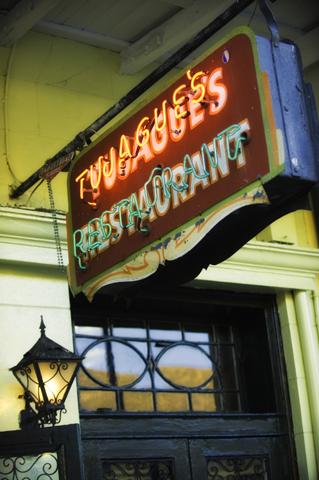 Tujague S New Orleans Restaurant