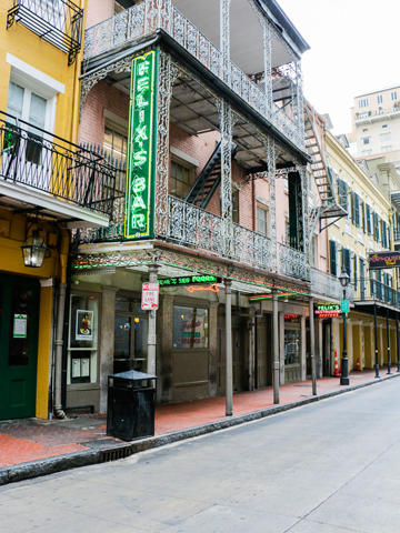 New Orleans Coupons >> Felix's Restaurant and Oyster Bar   New Orleans   Restaurant