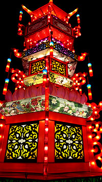 China Lights at New Orleans City Park February 23- May 1 2016 ! & China Lights at New Orleans City Park azcodes.com