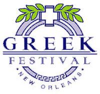 Greek Fest